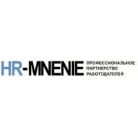 Лучшие работодатели Урала