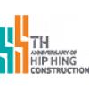 Hip Hing Construction Ltd
