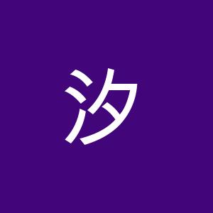 汐留パートナーズ(株)