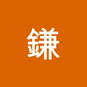 鎌倉市の在宅診療
