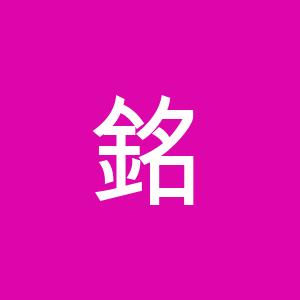 銘菓の店 山ざき