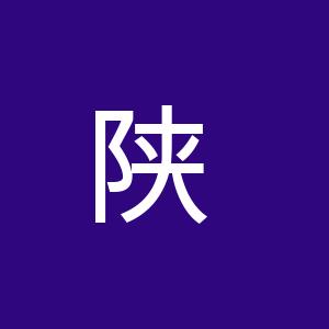 陕西秦安科技公司