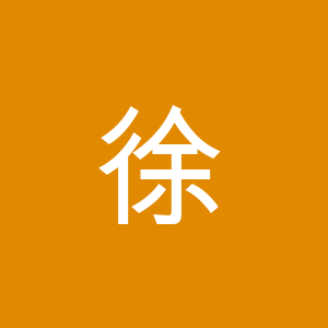 徐州嘉智悦合教育咨询有限公司
