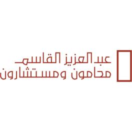 Abdulaziz Algasim Law Firm