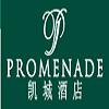 Promenade Hotels & Resort