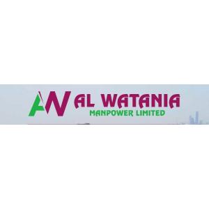 Al Watania Manpower Limited