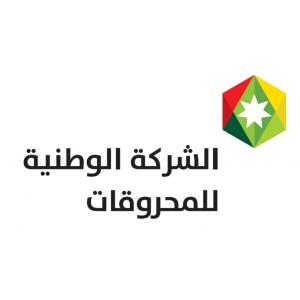 Al Watanieh (GO)