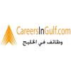 Gulf Career