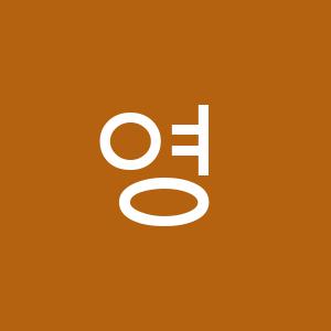 영풍운수(주)