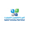 Applied Technology High School - Abu Dhabi Female